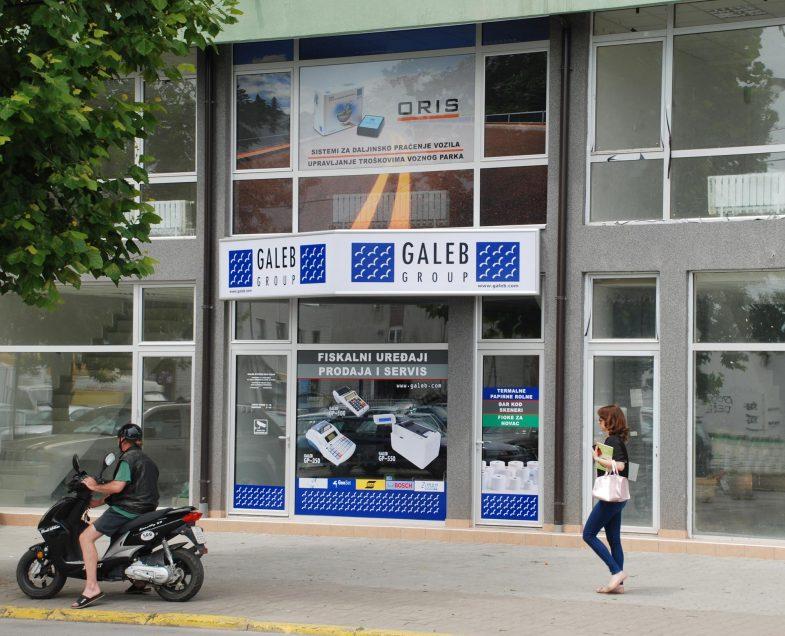 Galeb Group Šabac - Prodajni objekat