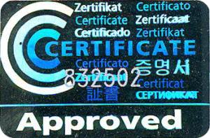 CE Certificate GALEB GP-100