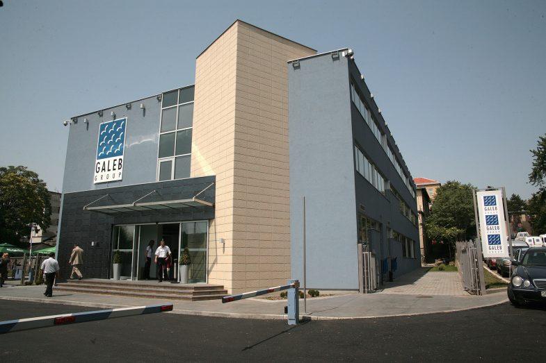 Galeb Group, Beograd, Ustanička 12a danas